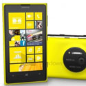 Leaked image of Nokia Lumia 1020